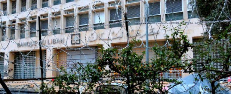 Read more about the article Un drame qui en dit long sur le Liban